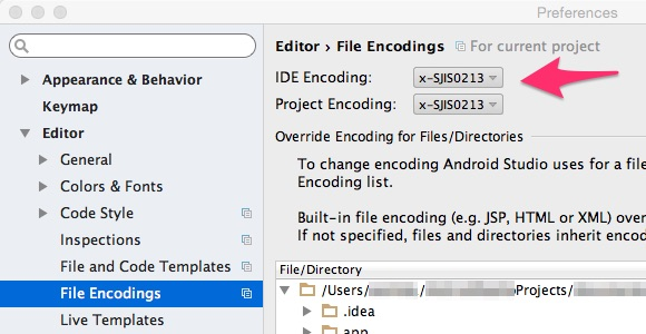 Android Studio Encoding Settings